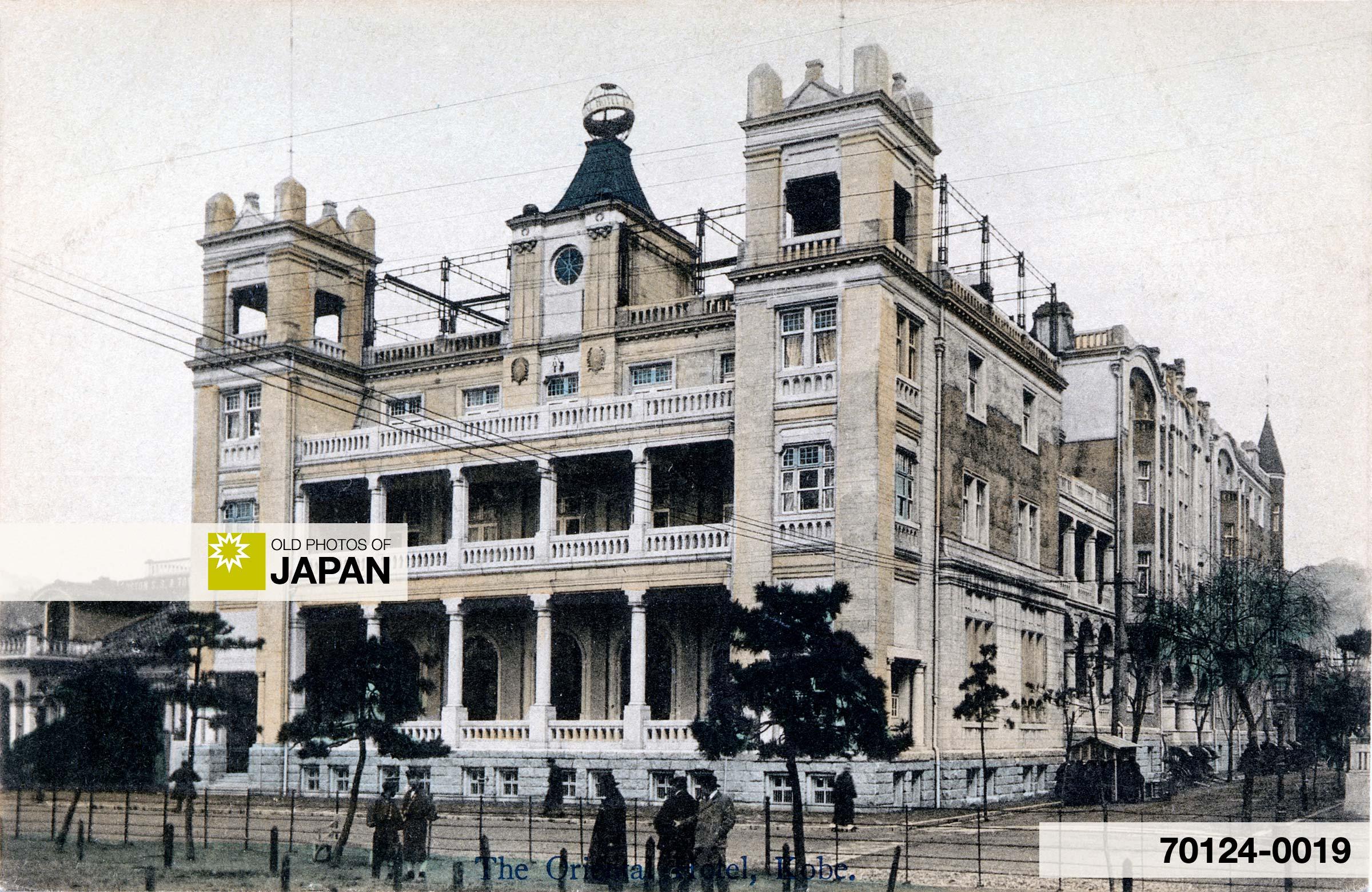 Oriental Hotel, Kobe