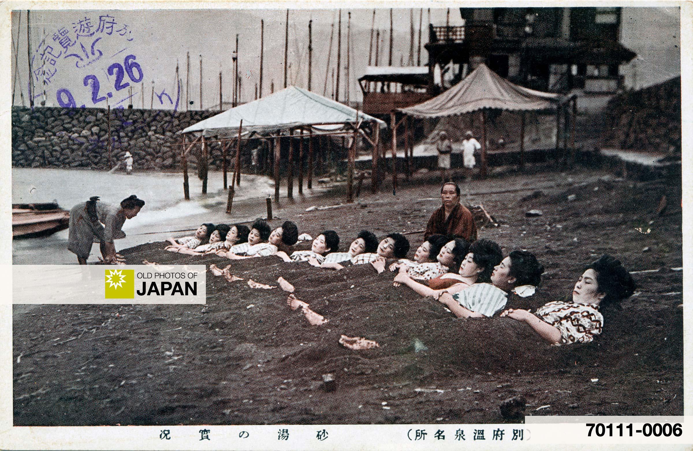 (Beppu Onsen Meishou) Sunayu no Jikkyou