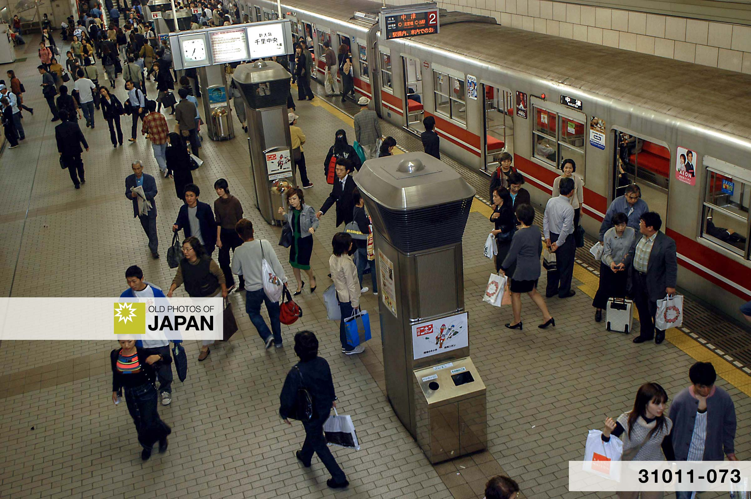 Midosuji Subway Line Umeda Station in Osaka