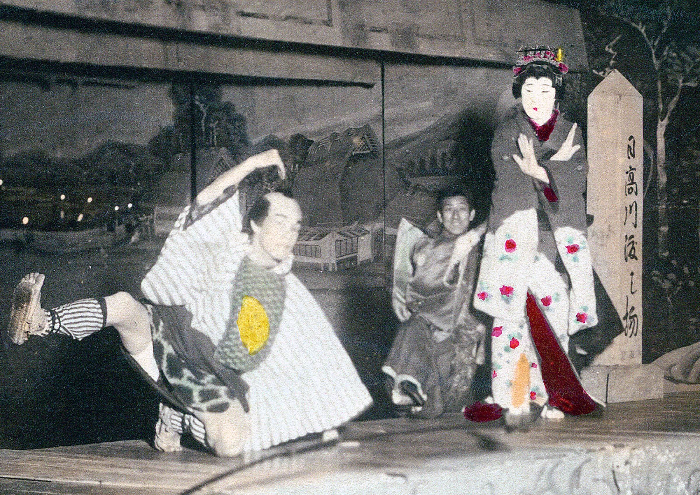 Hagawa Watashiba