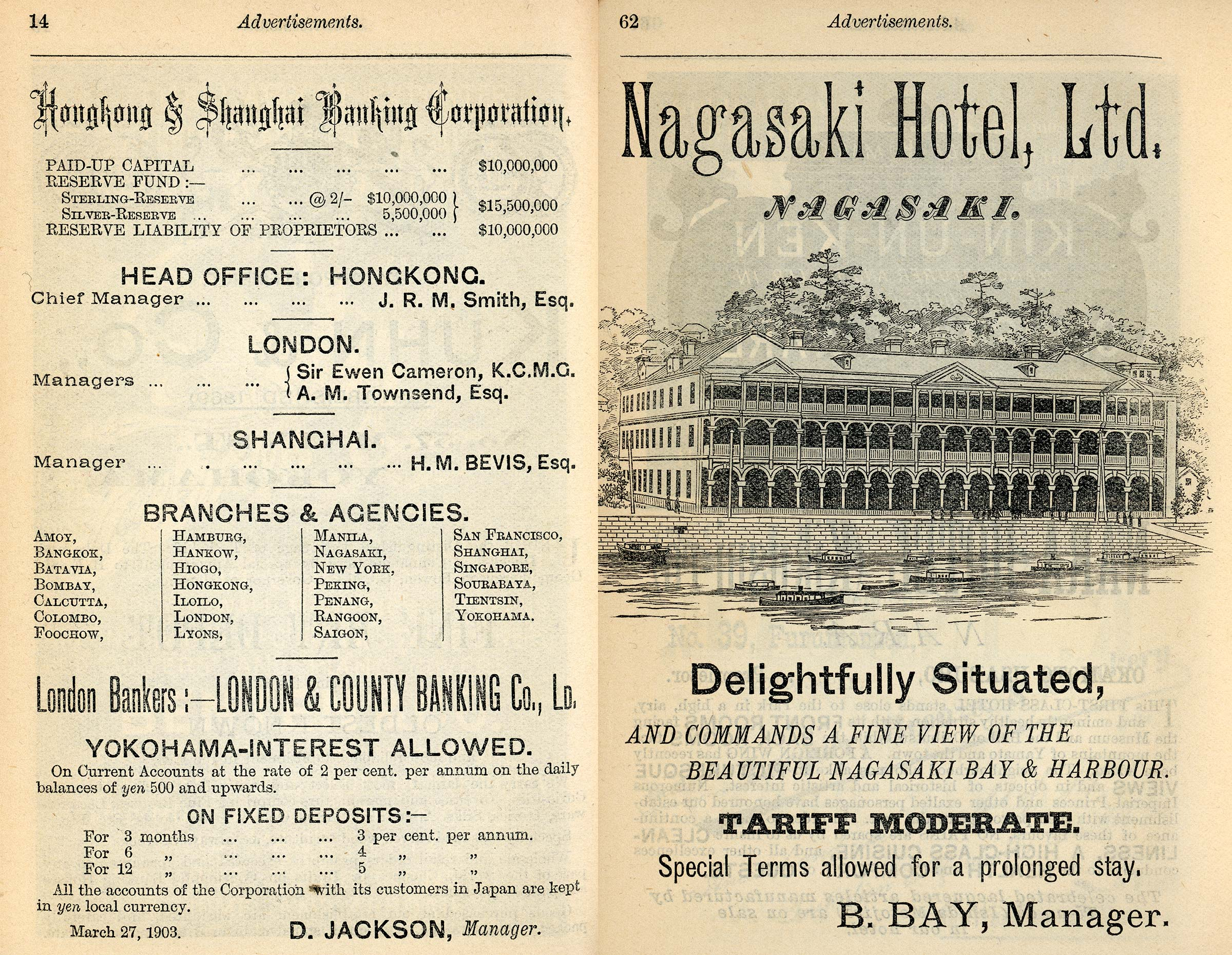 Ads for the Hongkong Shanghai Bank and the Nagasaki Hotel