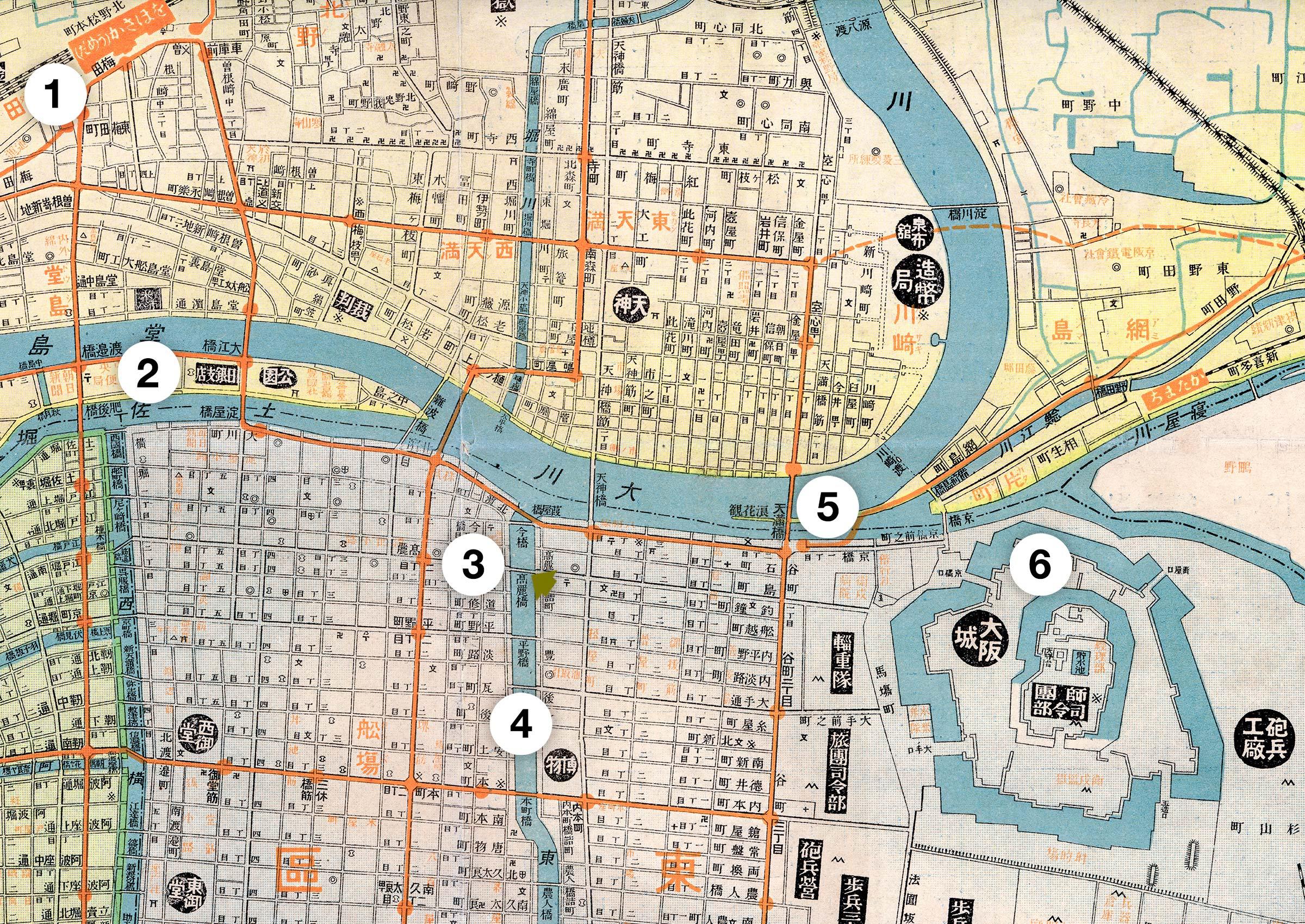 1914 Map of Koraibashi in Osaka