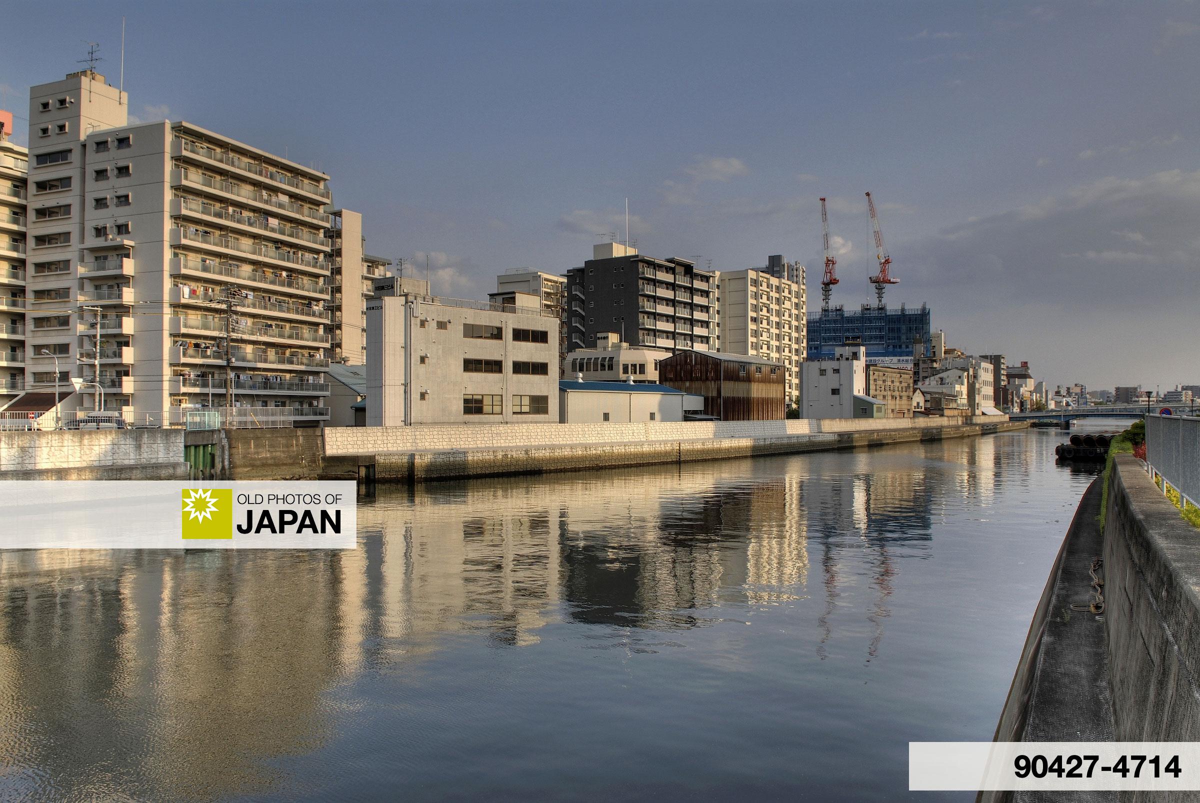 Kizugawa River, Osaka