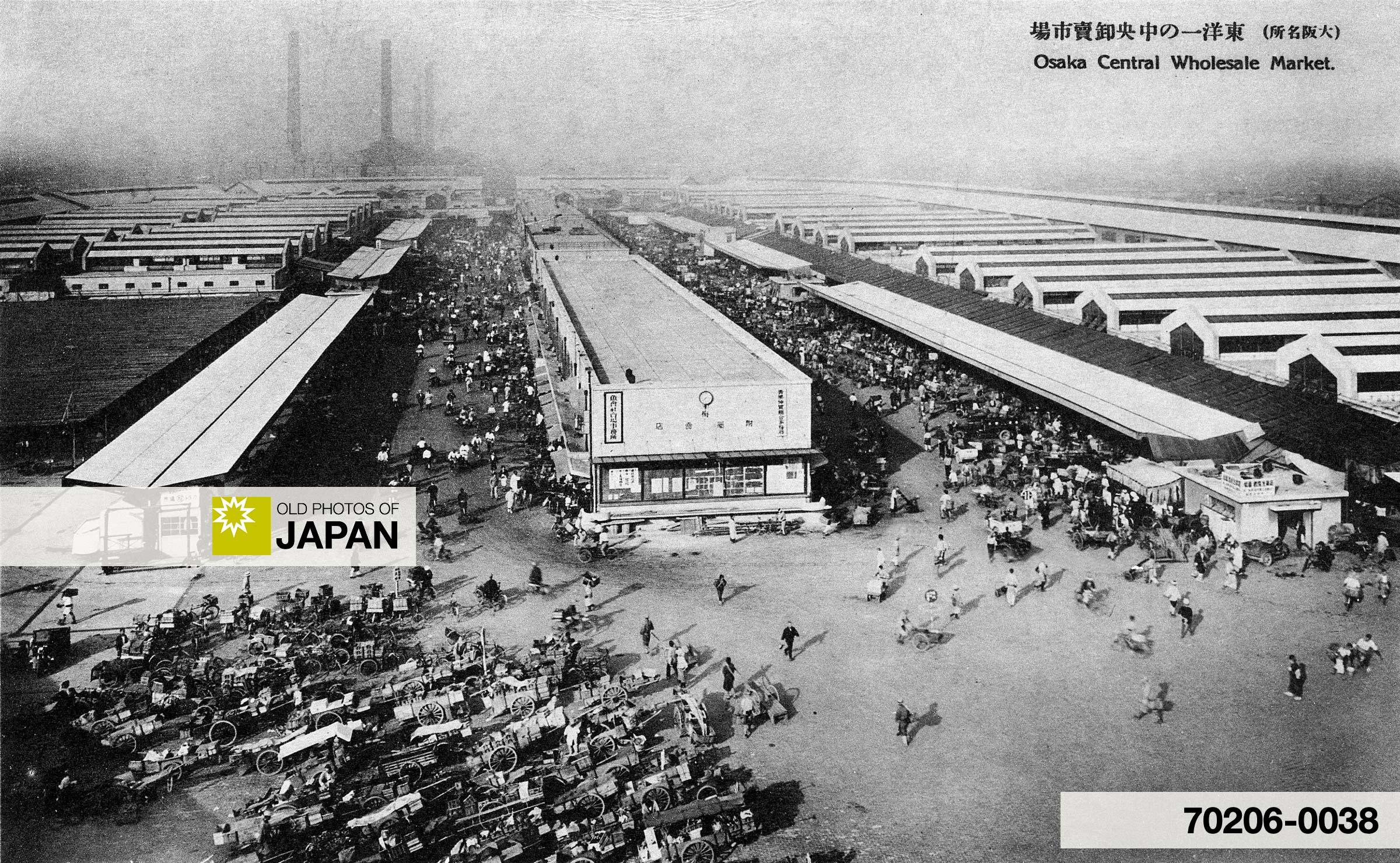 Osaka Central Wholesale Market