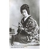 Woman in Kimono Writing