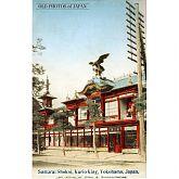 70314-0030: Yokohama 1900s • Samurai Shokai