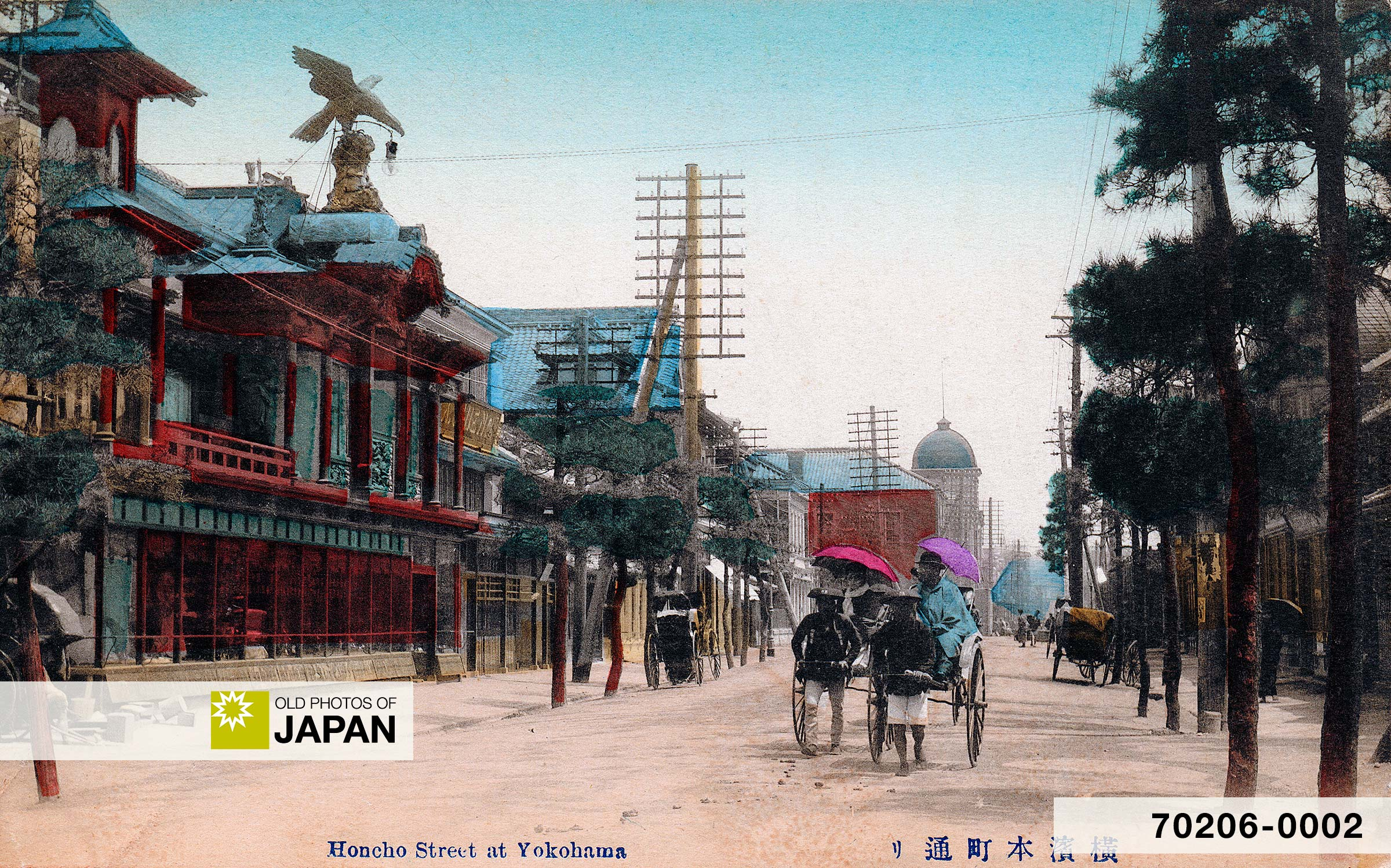 Yokohama Honcho-Dori