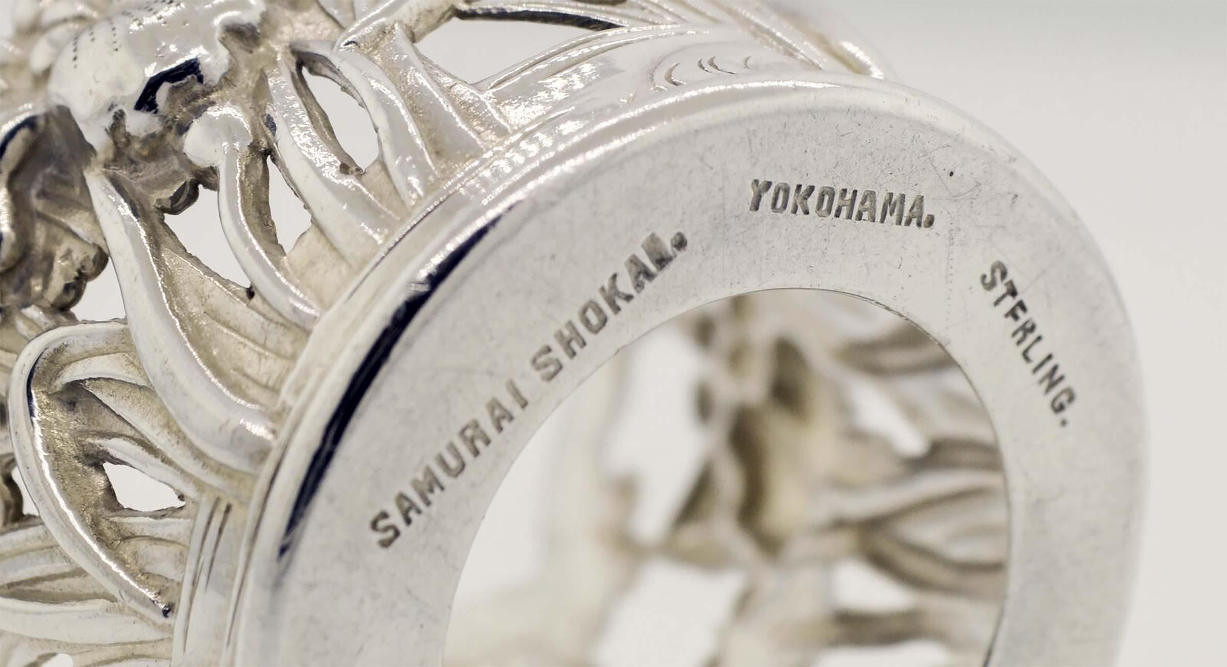 Samurai Shokai Front
