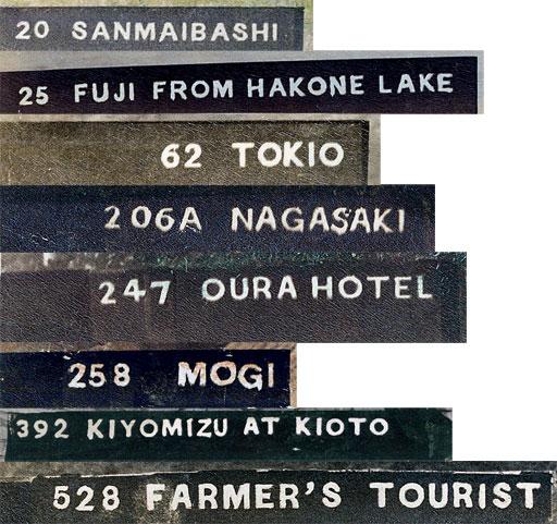 Enami Nobukuni Titles