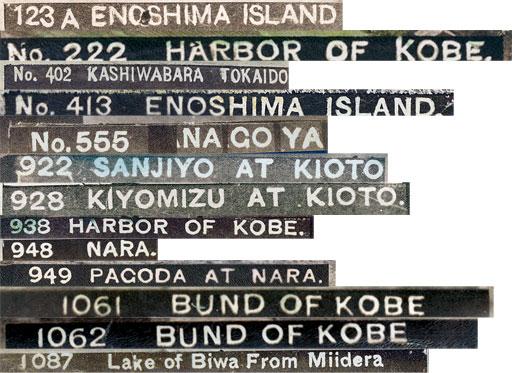 Kozaburo Tamamura Titles