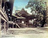 Kotohira-gu, Kagawa Prefecture