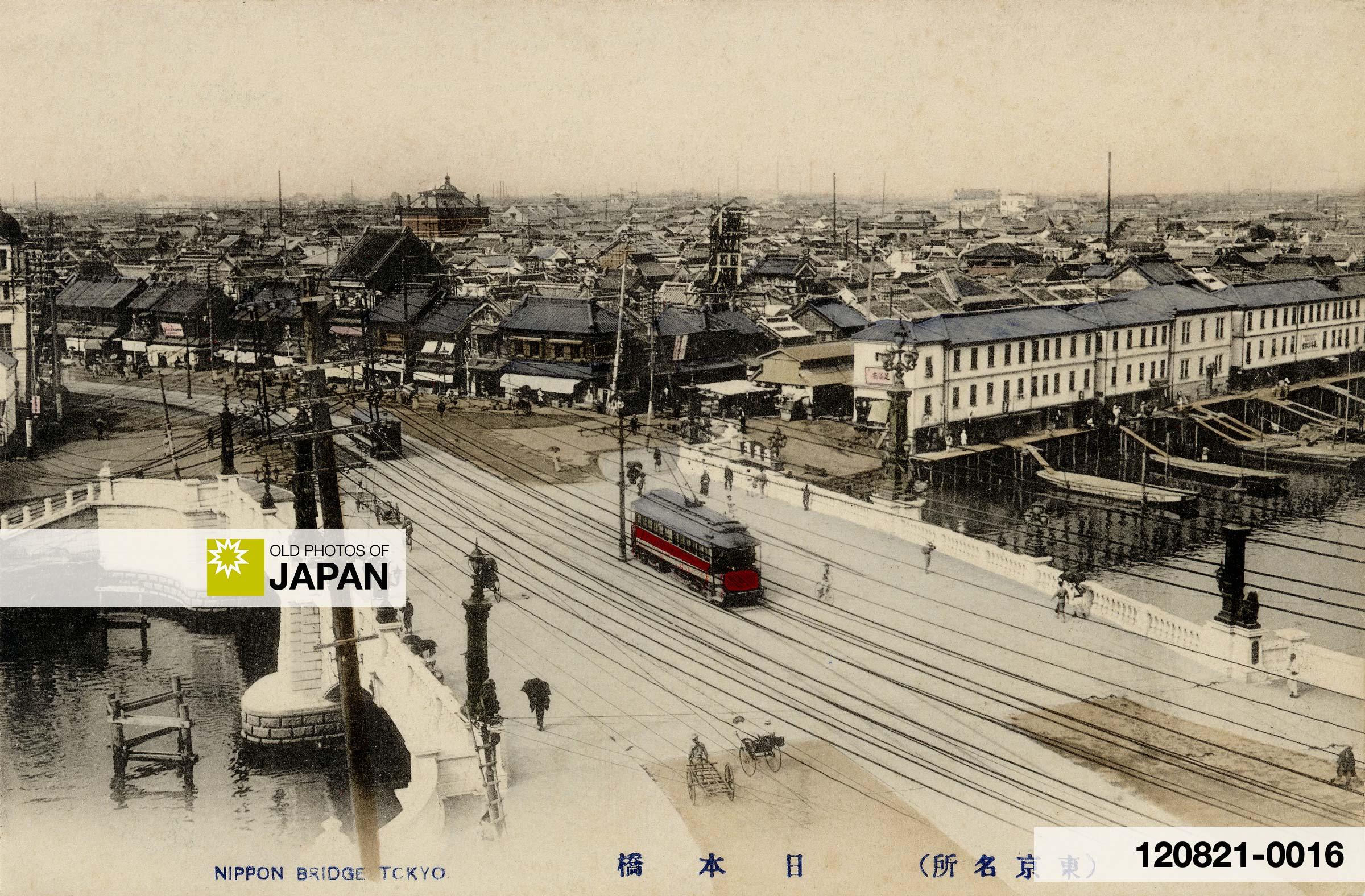 120821-0016 - Nihonbashi, Tokyo