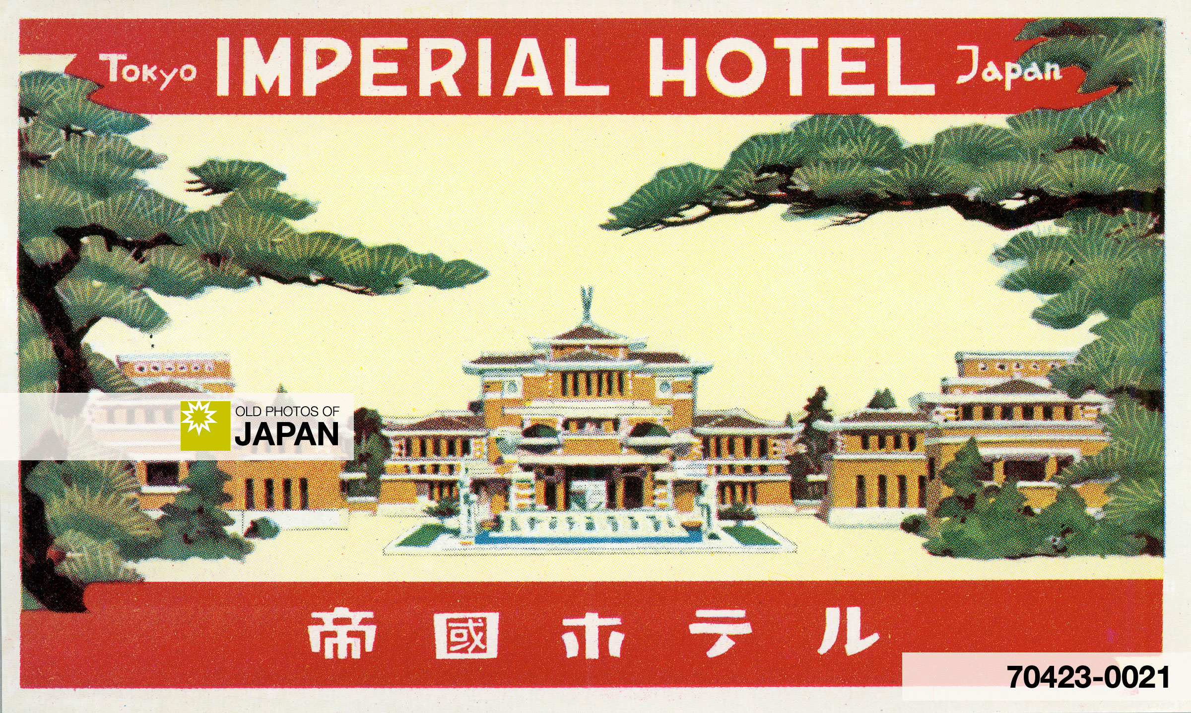 Luggage label for the Imperial Hotel in Tokyo