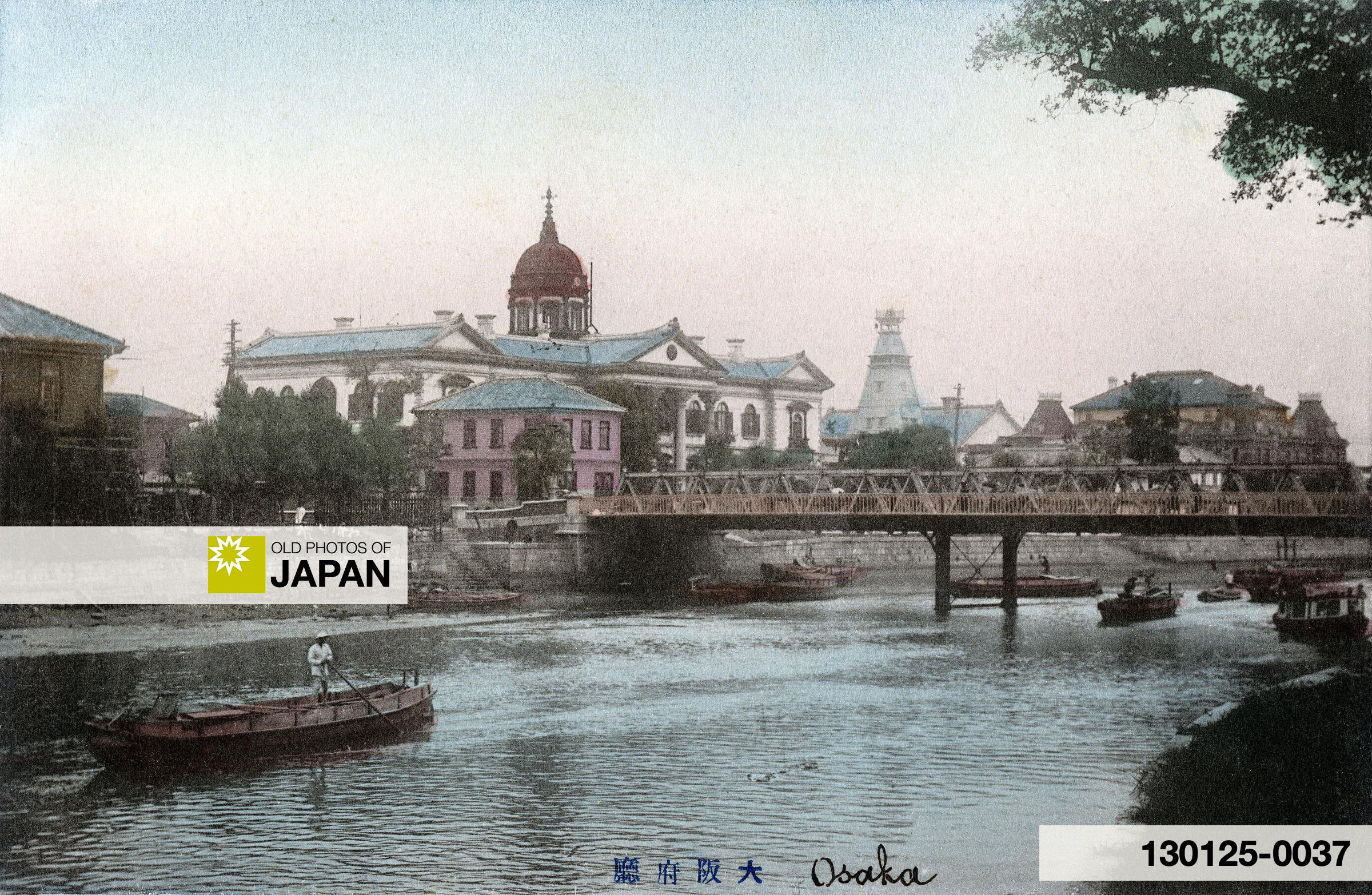 130125-0037 - Osaka Prefectural Office on Enokojima