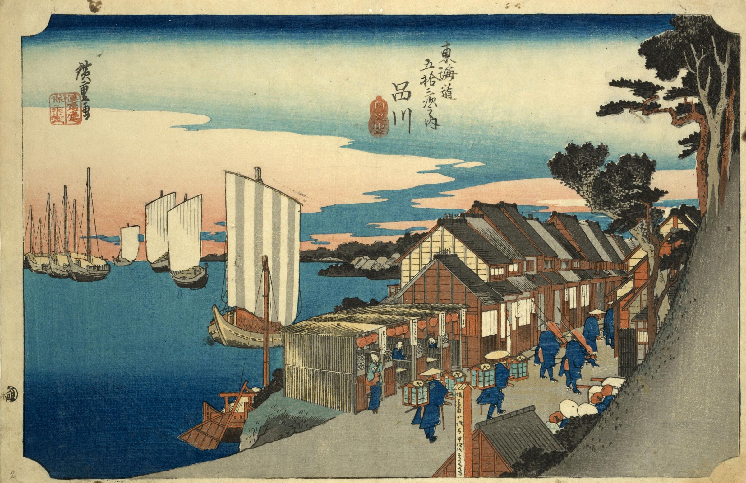 Shinagawa Hinode on the Tokaido by Utagawa Hiroshige