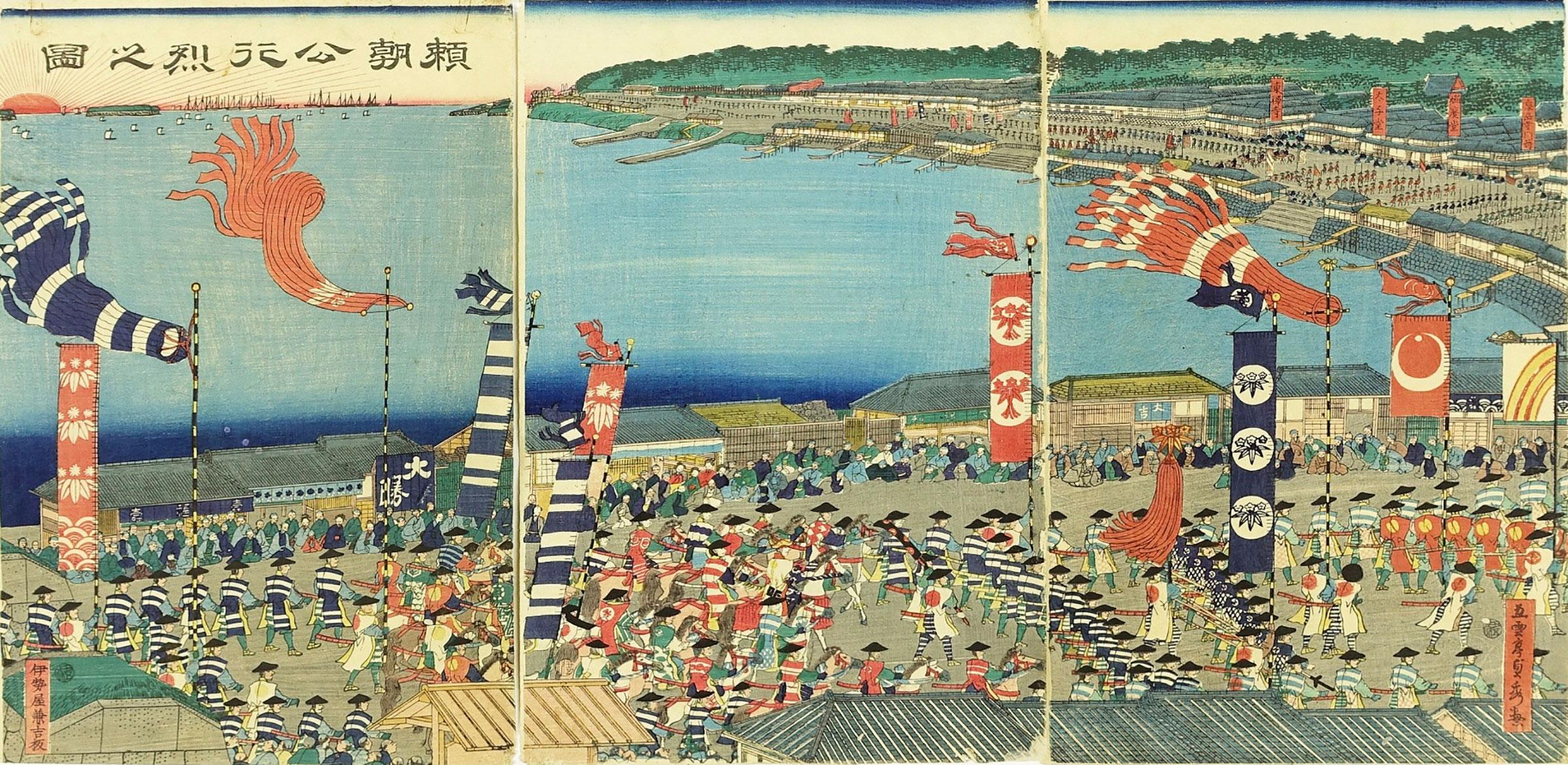 Sankin-Kotai Procession along Edo Bay