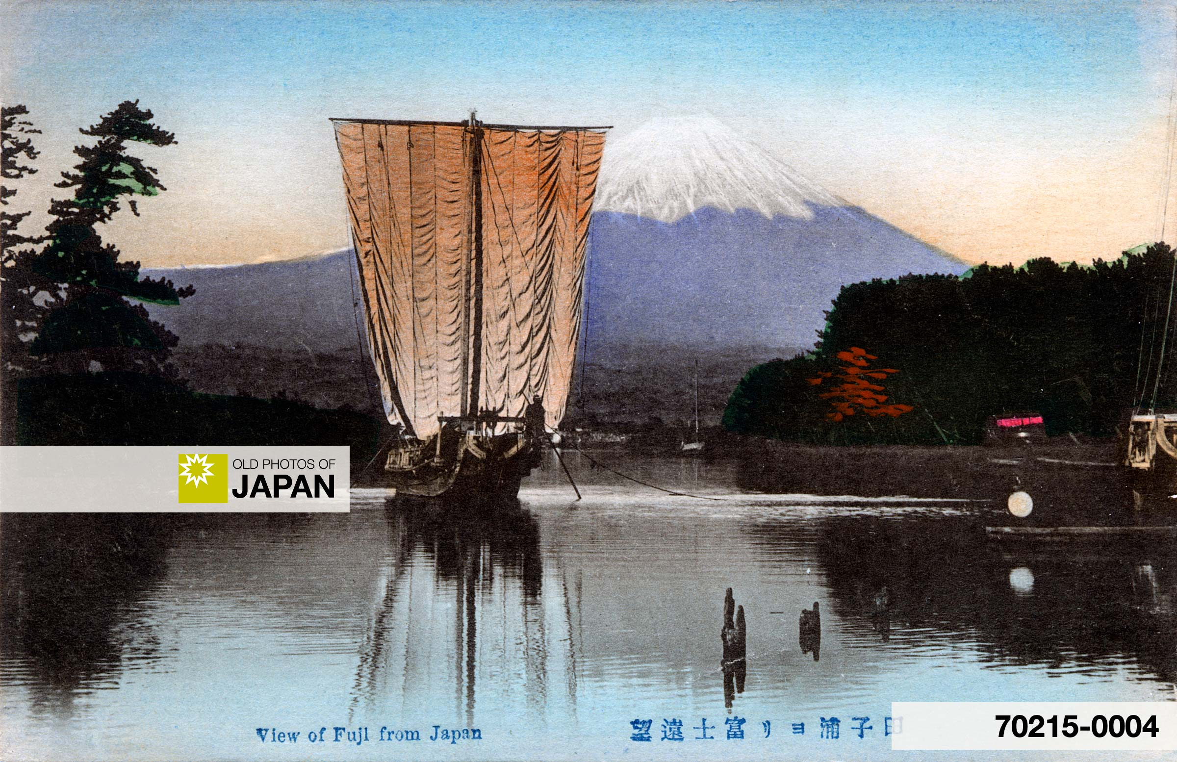 Sailing Vessel and View of Fuji from Tagonoura