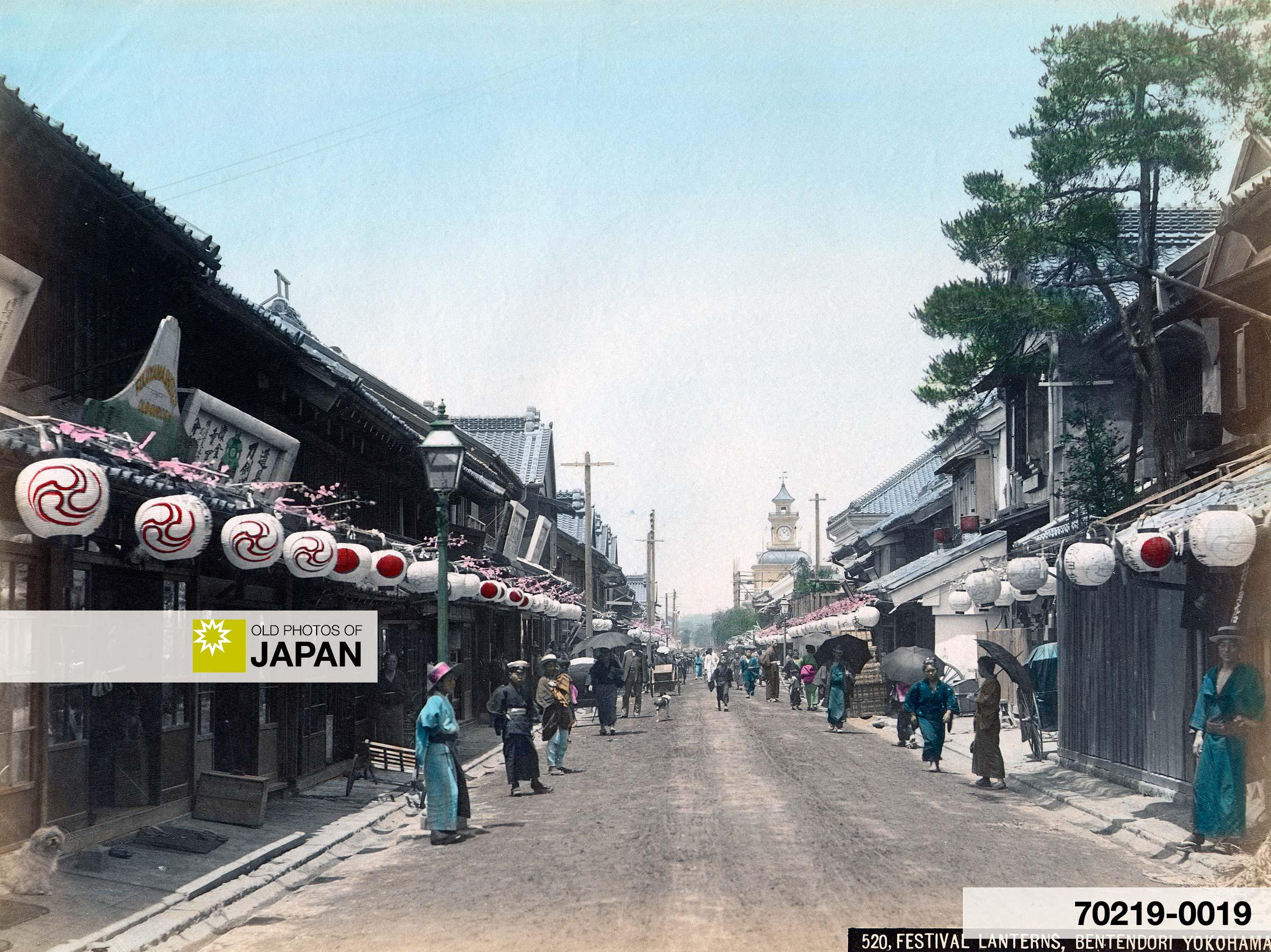 Bentendori, Yokohama