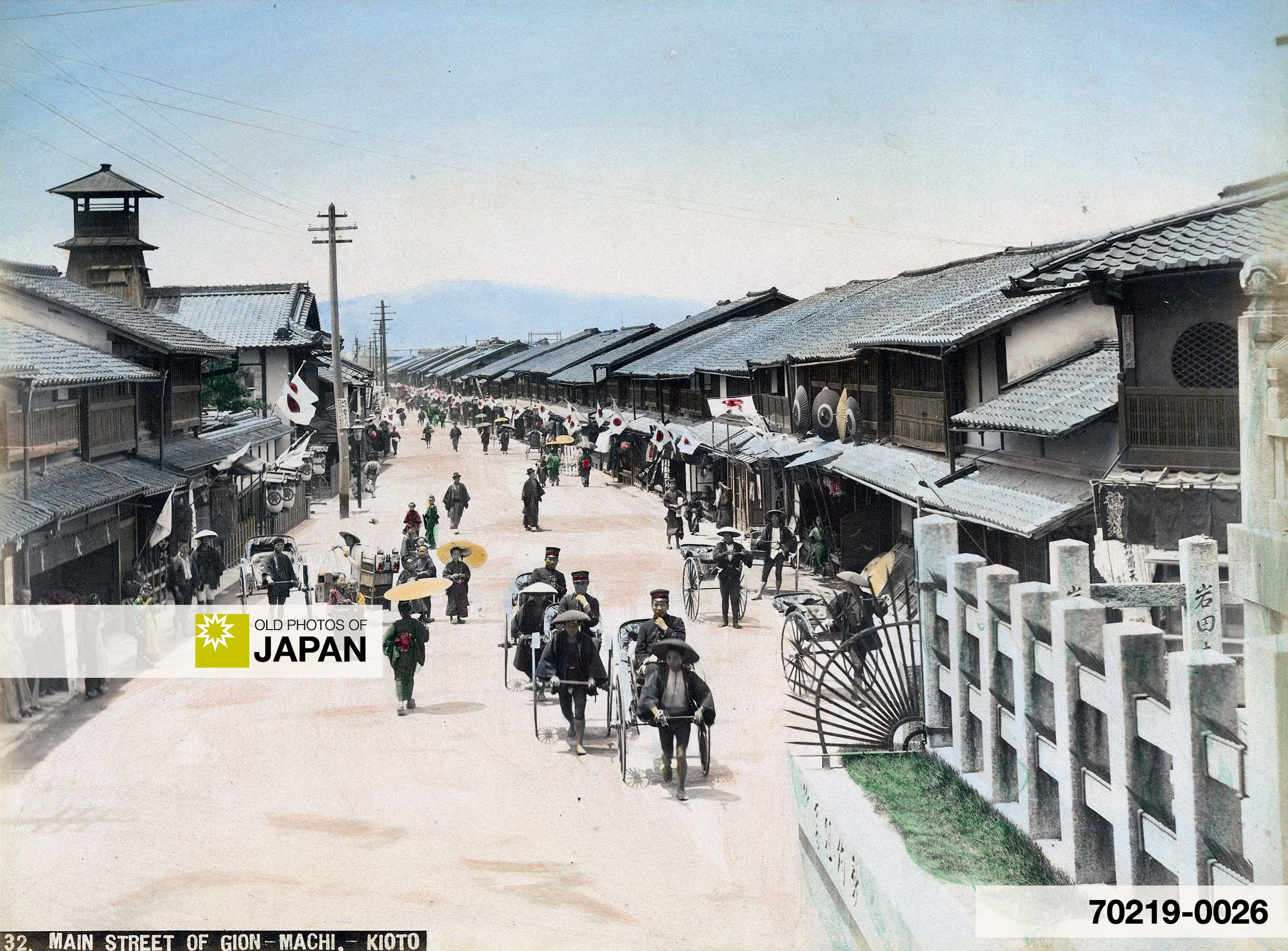 View on Gion-machi, Kyoto