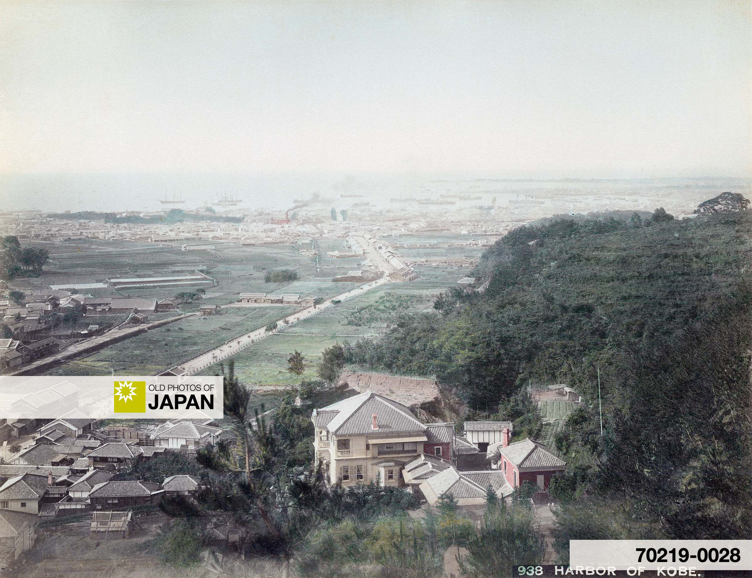 View on Kobe, Hyogo Prefecture