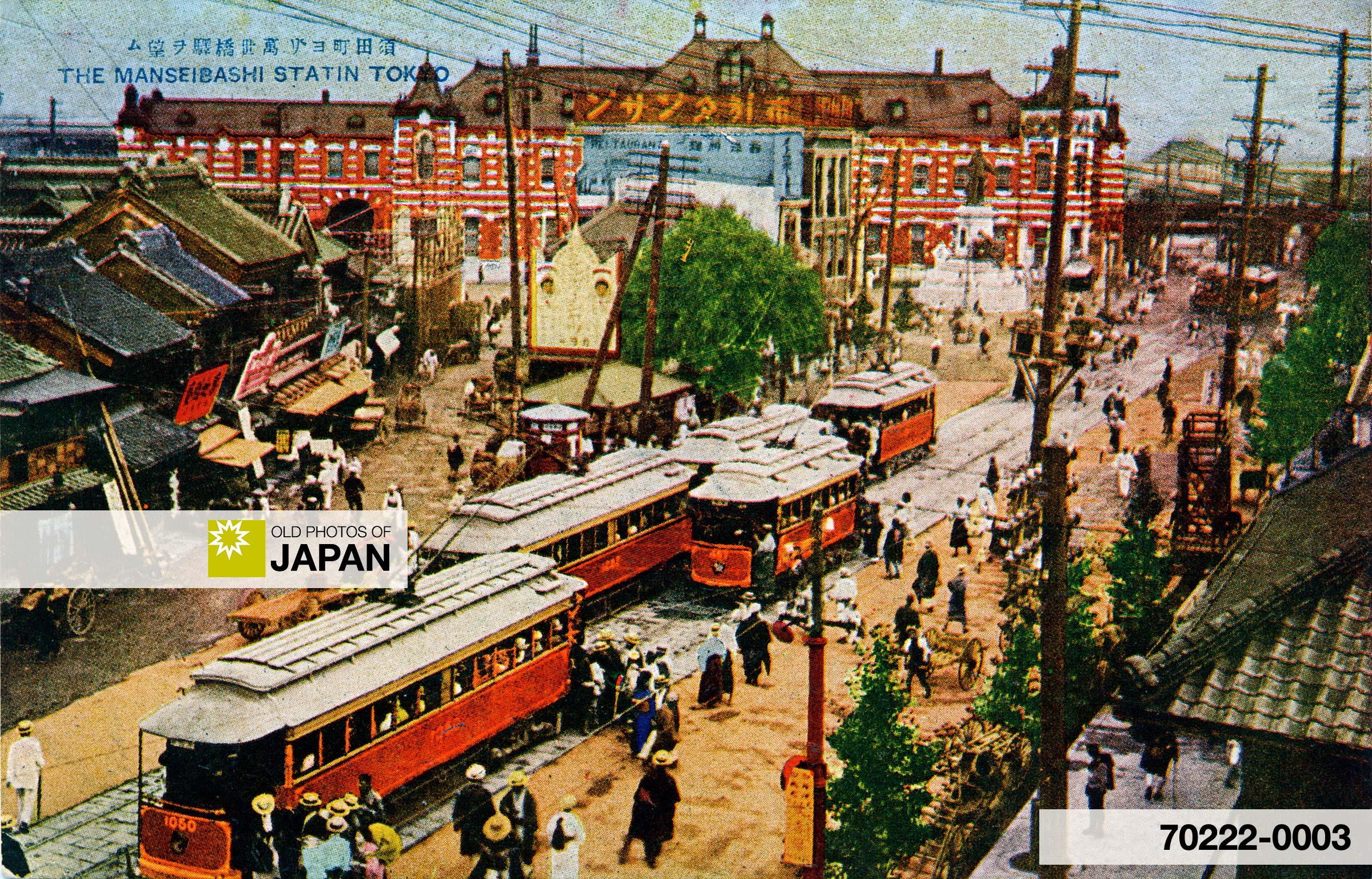 Manseibashi Station, Tokyo