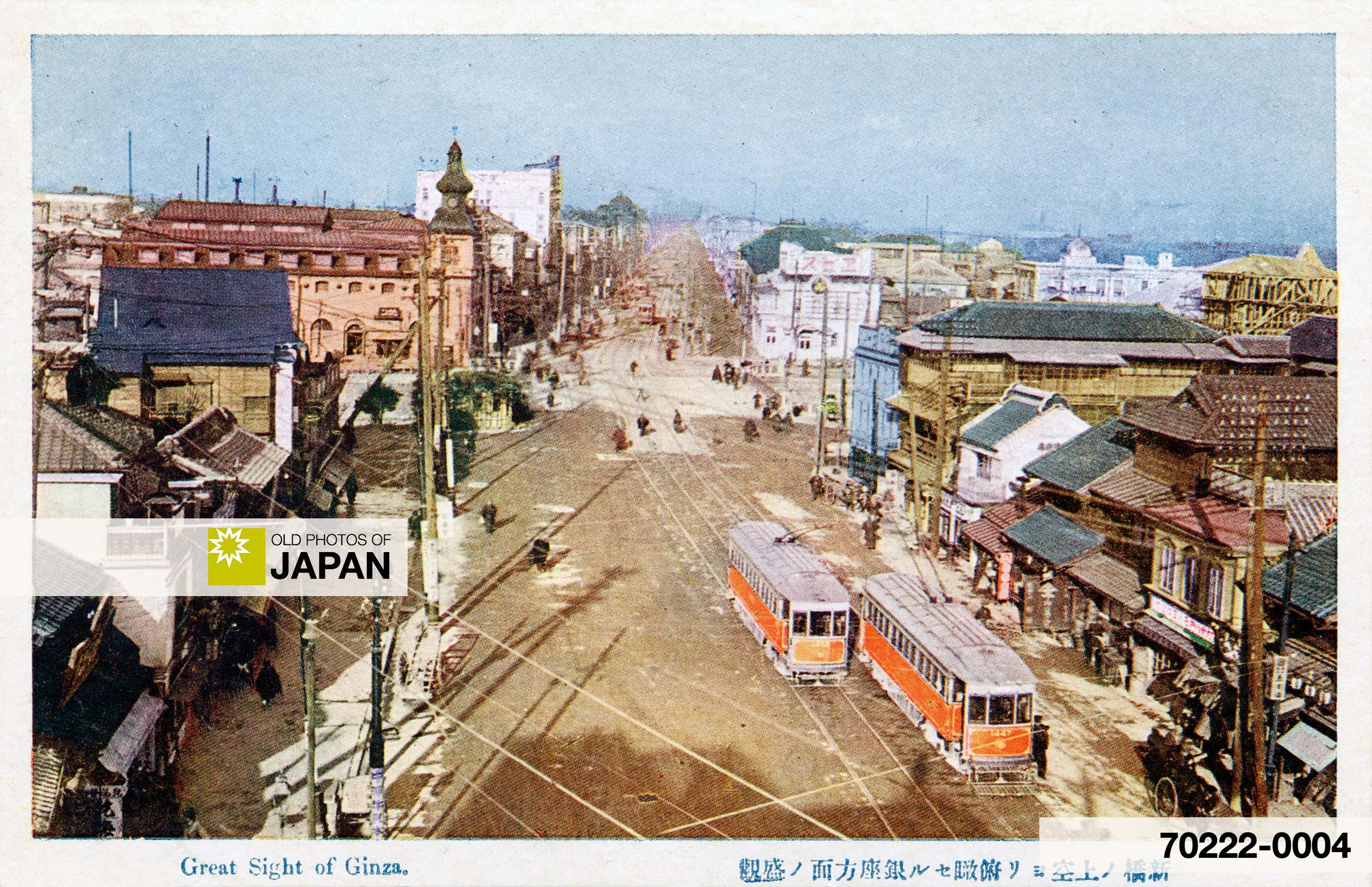 Street Cars at Ginza, Tokyo